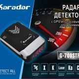 Gold radar detector car speed camera detector with full band detection X/K/Ku/ Laser / Strelka
