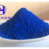 Renhe Ultramarine blue made in China high concentration reddish pigment blue 29