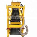 Gold Mining Vibrating Machine
