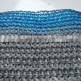 100% HDPE Material UV Block 5 years outdoor application Sun Shade Net fabric,Blue color breathable fabric with many colors