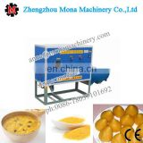 2015 new style corn flour mill/maize flour mill for sale/0086-18037101692