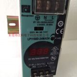 LP1150D-24MADA/150W24V6.25A REIGNPOWER SWITHING POWER SUPPLY  DIN RAIL DISPLAY