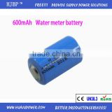 Lithium battery CR2 CR14250 3v for digital products ,Calculator,Electronic clock & watch,thief alarm,electronic dictionary,water