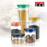 Borosilicate glass jar ,Coffee bean storage jar ,Canister with PP plastic Lid, Various color available