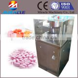 Candy pill, salt tablet pill former machine, molding machine of tablet, machine for making tablet