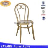 Hot sale cheap price bronze metal dining side vienna chair, metal design dining table and chair