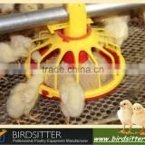 jinan birdsitter poultry farm pan feeding line for broiler                                                                         Quality Choice