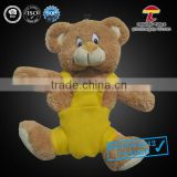 cheap hot water bottle with animal cover yellow jacket