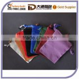 Small Colorful Polyester Drawstring Cord Bag For Gift Storage