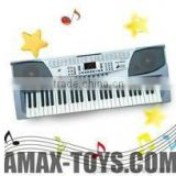 ek-mk2083 54 keys electronic organ keyboard
