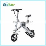 new products 2016 EcoRider lithium battery powered chainless e-bike folding two small wheel mini electric bike