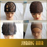 New Premium U Part Wig Caps For Making Wigs Stretch Lace Weaving Cap Adjustable Straps Back High Quality Lace Cap