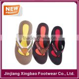 Jinjiang New Men Mens Shoes Slippers Real Leather Fashion Mens Flat Heel Summer Beach Flip Flops Slippers Sandals Shoes