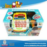 B/O Money Machine, Supermarket Cash Register Toys Cash Register Machine