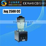 China small home appliance hot selling electric ice crushing blender machine                                                                         Quality Choice