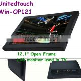 OEM TOP quality industrial tft open frame 12 inch lcd touch screen monitor with USB/RS232 VGA DVI