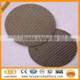 stainless steel wire mesh circle 201