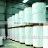 white paper mill best sale