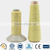 Para aramid steel FR fire resistant high strength high temperature resistant sewing thread