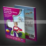 140G/A4 Double-sided high glossy waterproof photo paper double side glossy inkjet photo paper