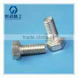 Hexagon head screws with metric fine pitch thread-Product grades A and B