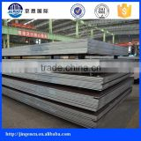 steel plate/bar/coil for boiler and pressure vessel steel,Q245R Q345R Q370R,hot rolled coil plate pipes