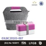 Fashion Felt Finishing FOOD POUCH with Food Grade Contact Bento Lunch Box