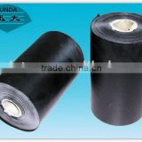 PE cold applied anticorrosion tape