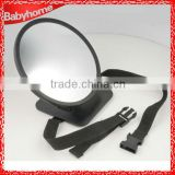 baby products suppliers china baby car mirror for mother to ensure baby's safe condition