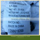 beverage antiseptic sterilization sodium benzoate E211 factory