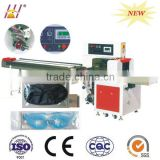 daily necessity Application and bag Packaging Type disposable slipper packing machine DCTWB-250X