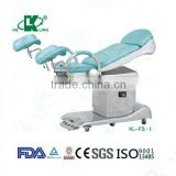 FS.I Female Pelvic Exam Table Obstetric Labour Examination Table Gynaecological examination table for hospital & Medical