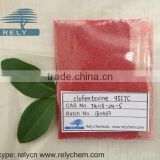 agrochemical classification acaricide clofentezine 95%TC 50%WP 50%SC 10%WP CAS No.:74115-24-5