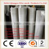 China supplier 150 Micron Stainless Steel Fabric Wire Mesh Filter Cloth