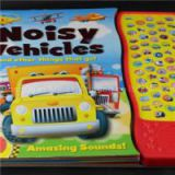 Talking Story Audio Board Book