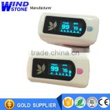 2017 New Hottest OLED Fingertip Pulse Oximeter Digital Medical Machine Good Pulse Oximeter SPO2 Oximeter For Healthcare