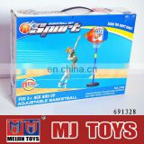 Children mini basketball game toy all kind sport toys for sale