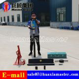 QTZ-3D portable electric earth drill rig