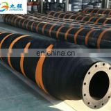 Suction and discharge cement ash hose, large diameter water delivery hose, high rebound self-floating hose dredge hose