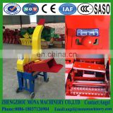 Wholesale price electric small animal feed grinder machine Corn stalks chaff cutter for sale