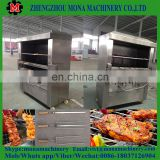 sheep meat roaster/rabbit roasing machine/Chicken meat roaster