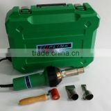 Hot sale 1600W handheld industrial PVC/plastic hot air soldering gun
