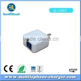 Alibaba China multi ports usb wall charger from Zhongshan factory
