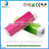 cellphone emergency charger lipstick shape power bank 2600mah, Newest refreshing color powerbanks 2600mah