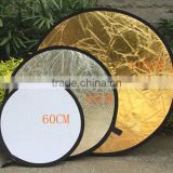 80cm 5 In 1 Best Sell Foldable Photo Reflector Board, Photography Reflector