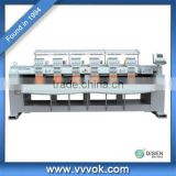 GY10 Chain stitch brother embroidery machine