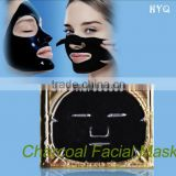 Charcoal Series Collagen Crystal Face Mask Anti-Aging & Whitening & Moisturizing Facial Black Mask