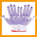 7G Cotton Hand Gloves With PVC Dots HYJ207