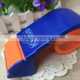 48 mm longer plastic double color tape sealing machine cutter, tape cutter