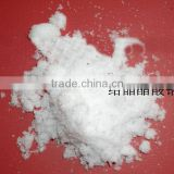 hot selling Sodium Acetate Anhydrous Food Grade